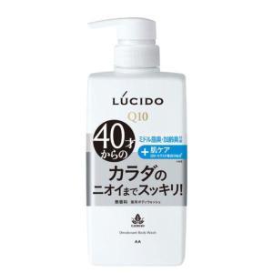 マンダム ルシード 薬用デオドラント ボディウォッシュ 450ml / 医薬部外品|kusurino-wakaba