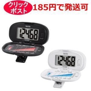 【倍!倍!ストア 誰でも+5%】タニタ 歩数計 PD-645 ブラック / ホワイト 万歩計|kusurino-wakaba