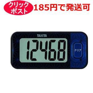 【倍!倍!ストア 誰でも+5%】タニタ FB740BK 3Dセンサー搭載歩数計 ブルーブラック 万歩計|kusurino-wakaba