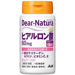 ディアナチュラ ヒアルロン酸 60粒|kusurino-wakaba