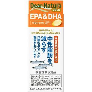 ディアナチュラゴールド EPA&DHA 90粒 / 機能性表示食品|kusurino-wakaba