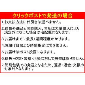 モコモコ泡立つ足裏つるつる|kusurino-wakaba|05