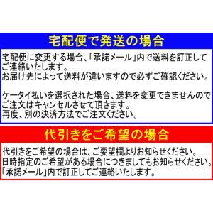 モコモコ泡立つ足裏つるつる|kusurino-wakaba|06