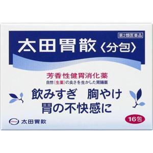 【倍!倍!ストア 誰でも+5%】【第2類医薬品】太田胃散 分包 16包 kusurino-wakaba