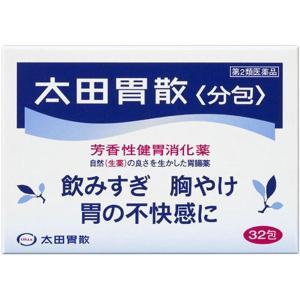【倍!倍!ストア 誰でも+5%】【第2類医薬品】太田胃散 分包 32包 kusurino-wakaba