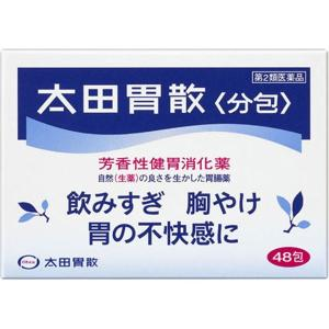 【倍!倍!ストア 誰でも+5%】【第2類医薬品】太田胃散 分包 48包 kusurino-wakaba