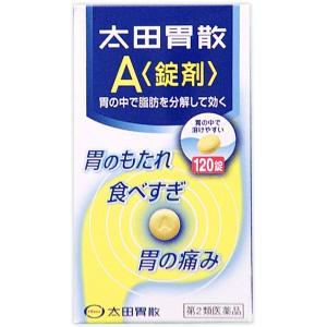 【倍!倍!ストア 誰でも+5%】【第2類医薬品】太田胃散A 錠剤 120錠 kusurino-wakaba