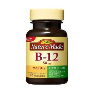 【倍!倍!ストア 誰でも+5%】大塚製薬 ネイチャーメイド ビタミンB12 80粒|kusurino-wakaba