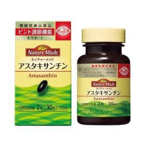 【倍!倍!ストア 誰でも+5%】大塚製薬 ネイチャーメイド アスタキサンチン  30粒 / 機能性表示食品|kusurino-wakaba