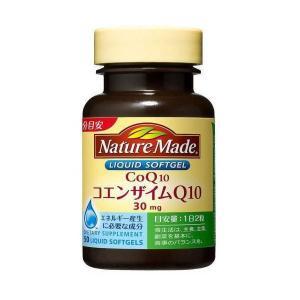 【倍!倍!ストア 誰でも+5%】大塚製薬 ネイチャーメイド コエンザイムQ10 50粒|kusurino-wakaba