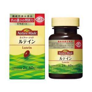 【倍!倍!ストア 誰でも+5%】大塚製薬 ネイチャーメイド ルテイン  60粒 / 機能性表示食品|kusurino-wakaba