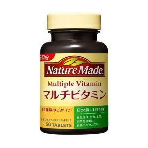 【倍!倍!ストア 誰でも+5%】大塚製薬 ネイチャーメイド マルチビタミン 50粒|kusurino-wakaba