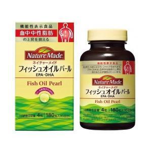 大塚製薬 ネイチャーメイド フィッシュオイルパール  180粒 / 機能性表示食品|kusurino-wakaba