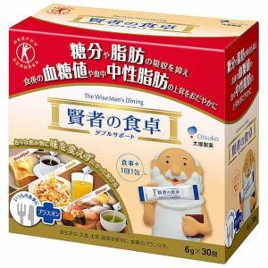 【倍!倍!ストア 誰でも+5%】大塚製薬 賢者の食卓ダブルサポート 6g×30包/特定保健用食品|kusurino-wakaba