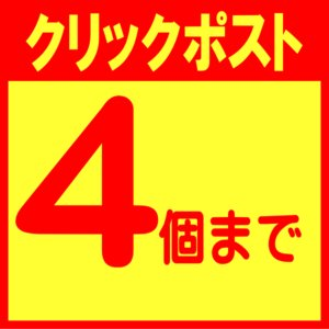 小林製薬 亜鉛 お徳用 120粒|kusurino-wakaba|02