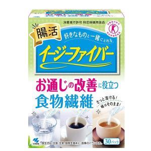 【倍!倍!ストア 誰でも+5%】小林製薬 イージーファイバー 30包 / 特定保健用食品|kusurino-wakaba