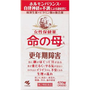 【第2類医薬品】小林製薬 女性保健薬 命の母A 420錠|kusurino-wakaba