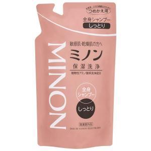 ミノン 全身シャンプー しっとりタイプ 380ml(詰め替え用) / 医薬部外品 kusurino-wakaba
