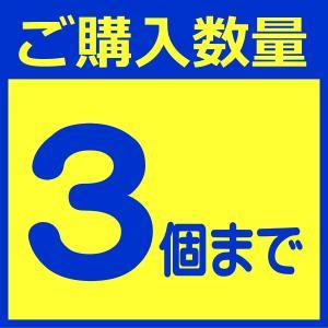 【第2類医薬品】久光製薬 アレグラFX 28錠 / セルフメディケーション税制対象|kusurino-wakaba|02