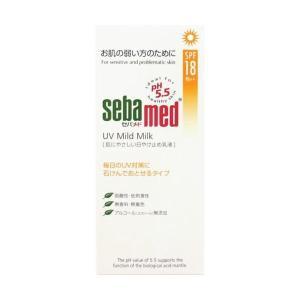 セバメド 乳液 UVマイルドミルク 100ml|kusurino-wakaba
