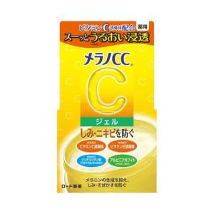 ロート製薬 メラノCC 薬用しみ対策美白ジェル 100g / 医薬部外品|kusurino-wakaba
