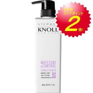 髪内部&外部の水分をケアし、しっとりまとまる髪に導くコンディショナー  ・トリュフエキスを含む高浸透...