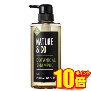 コーセー ネイチャー アンド コー ボタニカル シャンプー 500ml / ポイント10倍|kusurino-wakaba
