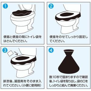 非常用簡易トイレ セルレット 50回分&処理袋付き /凝固脱臭剤 / 処理袋 / 後藤(ゴトウ)|kusurino-wakaba|04