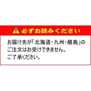 非常用簡易トイレ セルレット 50回分&処理袋付き /凝固脱臭剤 / 処理袋 / 後藤(ゴトウ)|kusurino-wakaba|05