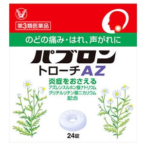 【第3類医薬品】大正製薬 パブロン トローチAZ (24錠)