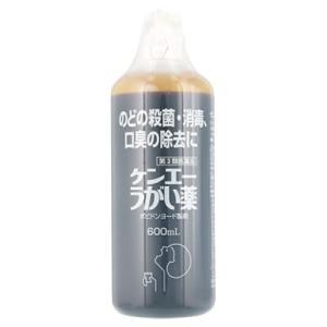 【第3類医薬品】ケンエー うがい薬 (600ml)