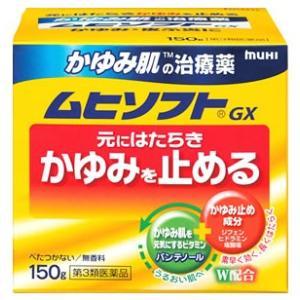 【第3類医薬品】池田模範堂 かゆみ肌の治療薬 ムヒソフトGX (150g)