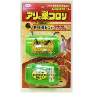 アース製薬 アリの巣コロリの関連商品7