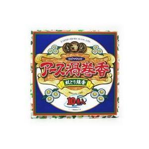 アース渦巻香 箱入り (10巻) 医薬部外品|kusurinofukutaro