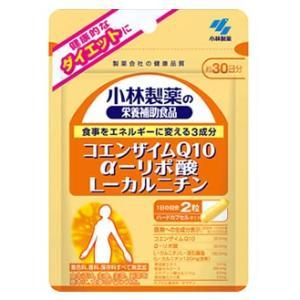 小林製薬 コエンザイムQ10 α-リポ酸 L-カルチニン (...