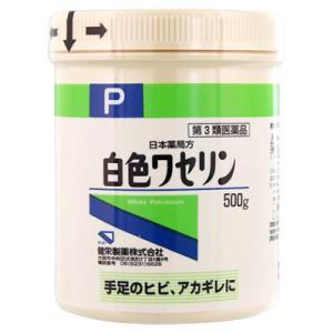 【第3類医薬品】日本薬局方 白色ワセリン (500g)