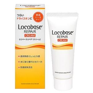 第一三共ヘルスケア ロコベースリペア クリーム (30g) 皮膚保護クリーム ハンドクリーム 送料無料|kusurinofukutaro