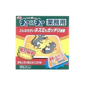 アース製薬 ネズミホイホイ チューバイチュー 業務用 大型 (2セット入)|kusurinofukutaro