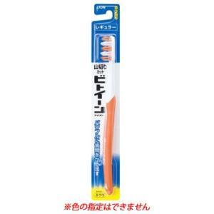 ライオン ビトイーン レギュラー ふつう ハブラ...の商品画像