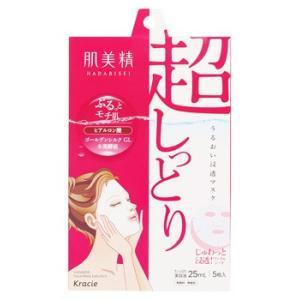 クラシエ 肌美精 うるおい浸透マスク 超しっとり (5枚入) 全顔シート状美容液マスク|kusurinofukutaro