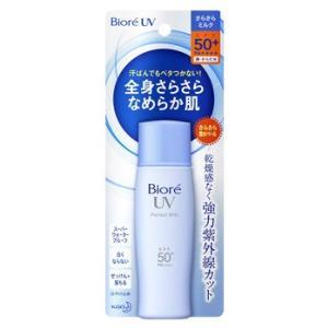 花王 ビオレUV さらさらパーフェクトミルク 顔・からだ用 SPF50+ PA++++ (40mL)...
