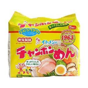 イトメンのチャンポンめん (5食入) ※軽減税率対象商品|kusurinofukutaro