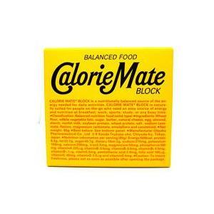 バランス栄養食 カロリーメイト ブロック チーズ味 (80g) ※軽減税率対象商品|kusurinofukutaro