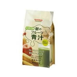 元気な畑 朝のフルーツ青汁 粉末タイプ (15袋入) ※軽減税率対象商品|kusurinofukutaro