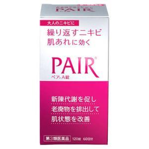 【第3類医薬品】大人のニキビ 肌あれに効く PAIR ペアA錠 (120錠)...