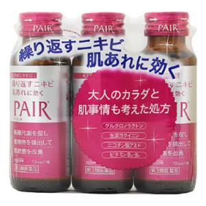 【第3類医薬品】大人のニキビ 肌あれに効く PAIR ペアAドリンク (50ml×3本) 1瓶12k...