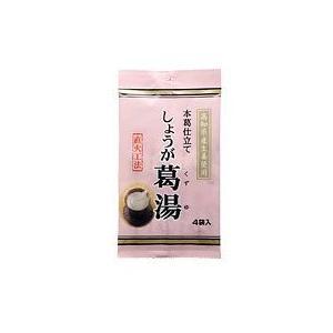 クラシエ 高知県産生姜使用 本葛仕立て しょうがくず湯 (4袋入)  ※軽減税率対象商品|kusurinofukutaro
