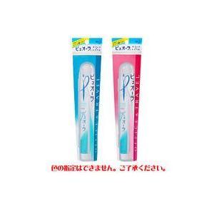 花王 ピュオーラ オフィス&トラベル ケース付き歯ブラシセット kusurinofukutaro