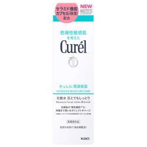 花王 キュレル 化粧水 3 III とてもしっとり (150mL) curel 医薬部外品|kusurinofukutaro