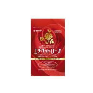 ローズとペパーミントのエチケットサプリ エチケットローズ (42カプセル) ※軽減税率対象商品|kusurinofukutaro